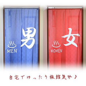 onsen entrance